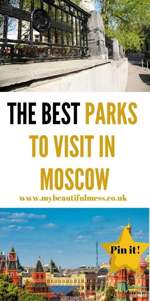 These are the best parks to visit in Moscow! They are fun, full of green land and local history. How many have you visited by Laura at My Beautiful Mess